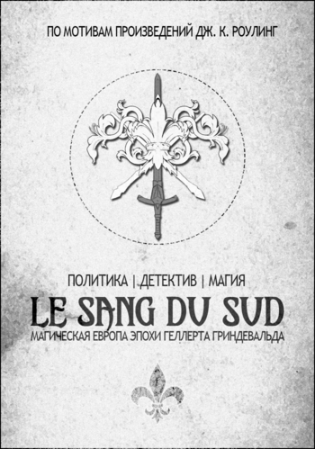 http://sudsang.f-rpg.ru/files/0013/ec/65/40677.png